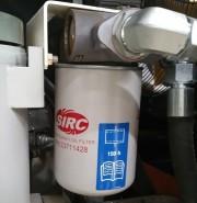 lọc dầu SIRC 23711428
