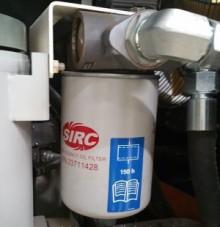 Lọc dầu SIRC