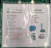 Máy thổi khí Huadong HTR