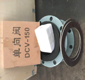 Máy thổi khí Huadong Stainless Steel Blower